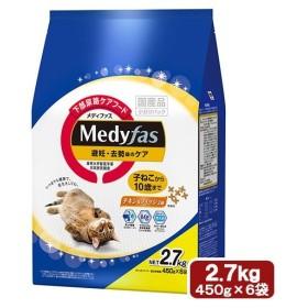メディファス 避妊・去勢後のケア 子ねこから10歳まで チキン&フィッシュ味 2.7kg(450g×6袋)