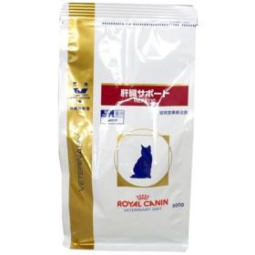ロイヤルカナンジャパン ロイヤルカナン 猫 肝臓サポート 500g