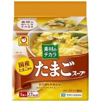 東洋水産 マルちゃん たまごスープ 5P×6入