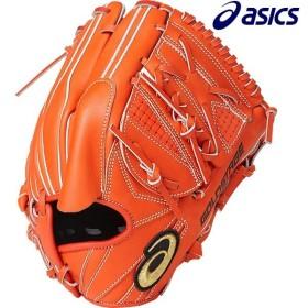 アシックス asics ジュニア 軟式用 大谷選手モデル グローブ レプリカ 3124A065 少年軟式 野球 グラブ 投手用 ピッチャー サイズ:L