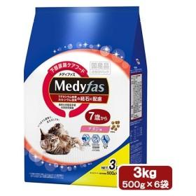 メディファス 7歳から チキン味 3kg(500g×6袋) 関東当日便