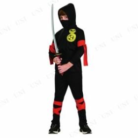 コスプレ 仮装 ブラック忍者 子供用 L 衣装 コスプレ ハロウィン 仮装 子供 コスチューム キッズ 時代劇 忍者 子ども用 こども パーティ