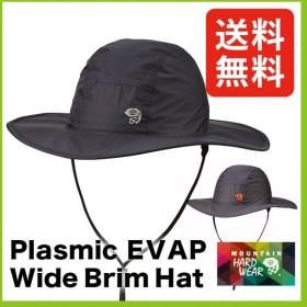 マウンテンハードウェア プラズミックEVAPワイドブリムハット Mountain HardwearPlasmic EVAP Wide Brim Hat フェス