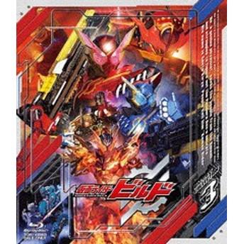 送料無料/[Blu-ray]/仮面ライダービルド Blu-ray COLLECTION 3/特撮/BSTD-9738