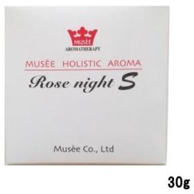 ミュゼホリスティックアロマ ローズナイトS 30g- 定形外送料無料 -wp