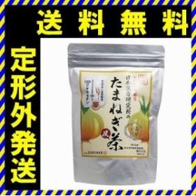 送料無料 国産 たまねぎ皮茶 12包 玉葱の皮 健康ドリンク