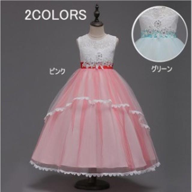 b88ed23d423a2 子供ドレス 発表会 ピアノ 女の子 ロングドレス 入学式 撮影用 結婚式 七五三 演奏