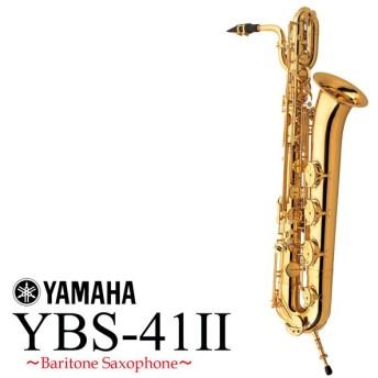 YAMAHA / YBS-41II ヤマハ バリトンサックス YBS41II【池袋店】