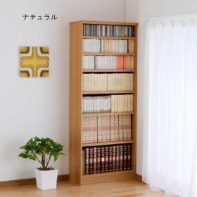 本棚 書棚 ブックシェルフ 頑丈棚板オープンラック カラー ナチュラル