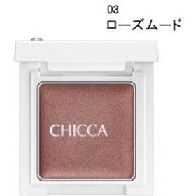 CHICCA(キッカ) リッドフラッシュ 03ローズムード Kanebo(カネボウ)
