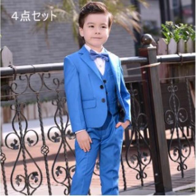 b6935ea70a61f フォーマルスーツ 男の子 フォーマル ジャケット シャツ パンツ 蝶ネクタイ 卒業式 入学式 子供スーツ 結婚
