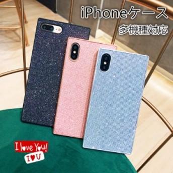 New 2018 iphone8 8plus iPhone7 7plus iPhone X iPhone 6 6s 6plus アイフォン8 アイフォン7 ケース カバー キラキラ