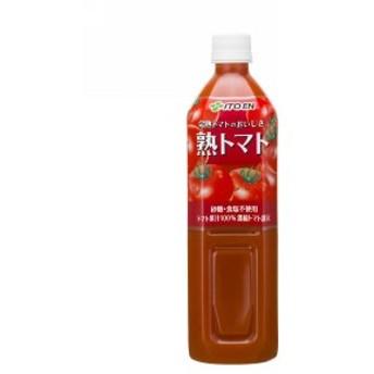 伊藤園 熟トマト トマトジュース 900g