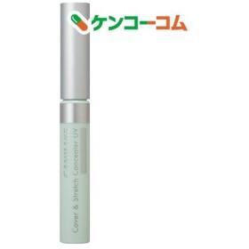 キャンメイク(CANMAKE) カバー&ストレッチコンシーラー UV C01 ( 5.0g )/ キャンメイク(CANMAKE)