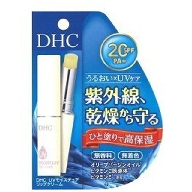 DHC 「DHC」UVモイスチュアリップクリーム(1.5g)