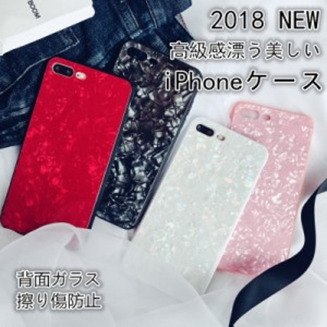 96003a2a7d New iphone7 7plus iPhone8 8plus iPhone X アイフォン8 アイフォン7 高級感漂う 人気 おしゃれ