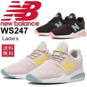 ニューバランス レディース シューズ newbalance WS247 ローカット スニーカー 247v2 女性用 B幅 スポーツ カジュアル 靴 正規品/ WS247