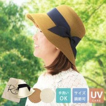 帽子 レディース uv 洗える 夏 大きいサイズ つば広 日よけ ハット キャペリンハット ウォッシャブル サイズ調整可能 リボン 紫外線防止