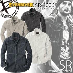 イーブンリバー スタンダードシャツ SR-4006 綿100% 春夏作業服 作業着 長袖シャツ スタンダードシリーズ