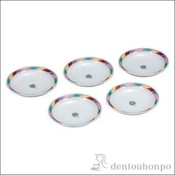 皿揃 四つ葉のクローバー 3.5号 ( 和食器セット お皿 揃える 食器 和食 九谷焼 結婚 出産 内祝い 引き出物 金婚式 )