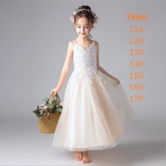 0b3da99863fc6 キャミワンピース ドレス フォーマル 子供服 女の子 ピアノ発表会 結婚式 パーティー ジュニア チュール 可愛い