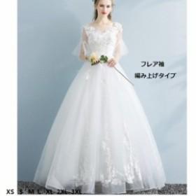 新作ロングドレス 着痩せ効果 大きいサイズ 披露宴 結婚式ドレス 女子会 お呼ばれ パーティードレス フォーマル 結婚式 20代 30代