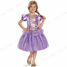 ラプンツェルドレス クラシック 子供用 XS(3T-4T) コスプレ 衣装 ハロウィン 仮装 コスチューム 子供 キッズ 子ども用 アニメ 女の子 童