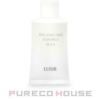 資生堂 エリクシール ルフレ バランシング おしろいミルク (朝用乳液) SPF50+・PA++++ 35g【メール便可】