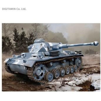 ドラゴン 1/35 WW.II ドイツ軍 III号戦車K型(スマートキット) プラモデル DR6903(ZS50562)