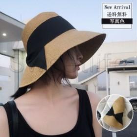2018夏新作 麦わら帽子 つば広 レディース リボン サファリハット UVカット 紫外線対策 折りたたみ ストローハット キャップ 送料無料