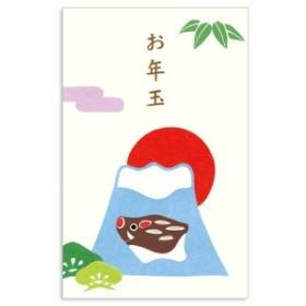 お年玉ポチ袋 猪と富士山お年玉 猪 ポチ袋 デザイン おしゃれ 大人