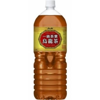 アサヒ飲料 一級茶葉烏龍茶 2000ml×6本 2.0Lペット ウーロン茶