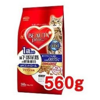 ビューティープロ キャット 猫下部尿路の健康維持 1歳から ( 560g )/ ビューティープロ ( キャットフード )