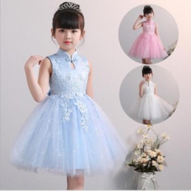 6f439f7f66855 3色全 ドレス チュール 女の子結婚式 撮影用 演奏会 フォーマル 発表会ドレス. トップ 子供用品 キッズファッション その他