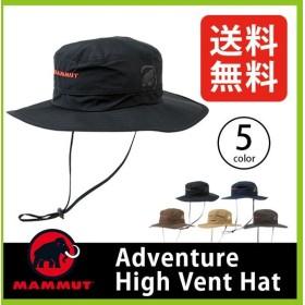マムート アドベンチャーハイヴェンハット MAMMUT 帽子 ハット 速乾 紫外線防止 熱中症対策 アウトドア 登山 ハイキング 野外フェス メンズ フェス