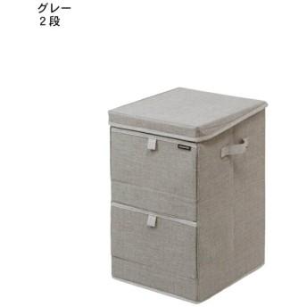 フリーボックス 小物収納ケース ベルメゾン 前からも上からも開けられる収納ボックス グレー