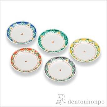 皿揃 幾何文色絵変わり 3.5号 ( 和食器セット お皿 揃える 食器 和食 九谷焼 結婚 出産 内祝い 引き出物 金婚式 )