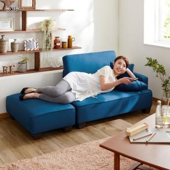ソファー おしゃれ 安い 組み替え出来るソファーベッド カラー ブルー