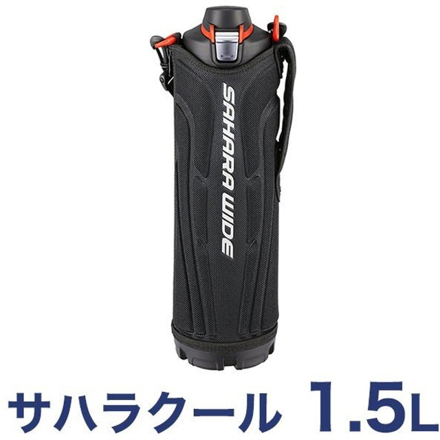 タイガー魔法瓶 ステンレスボトル 水筒 サハラクール 1.5L MME-D150-K ブラック 保冷専用
