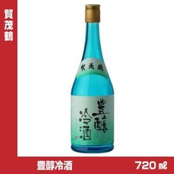 賀茂鶴 豊醇冷酒 720ml ほうじゅんれいしゅ 清酒 日本酒