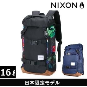 送料無料 バックパック NIXON ニクソン SMALL LANDLOCK スモールランドロック NC22561633 NC2256307 日本限定モデル FF H10