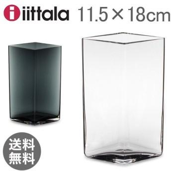【全品あすつく】イッタラ Iittala ルーツ ベース Ruutu Vase 花瓶 11.5×18cm 1015 インテリア ガラス 北欧 フィンランド シンプル おしゃれ