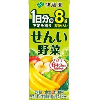 伊藤園 せんい野菜 紙パック(200mL24本入)[野菜ジュース・フルーツジュース その他]