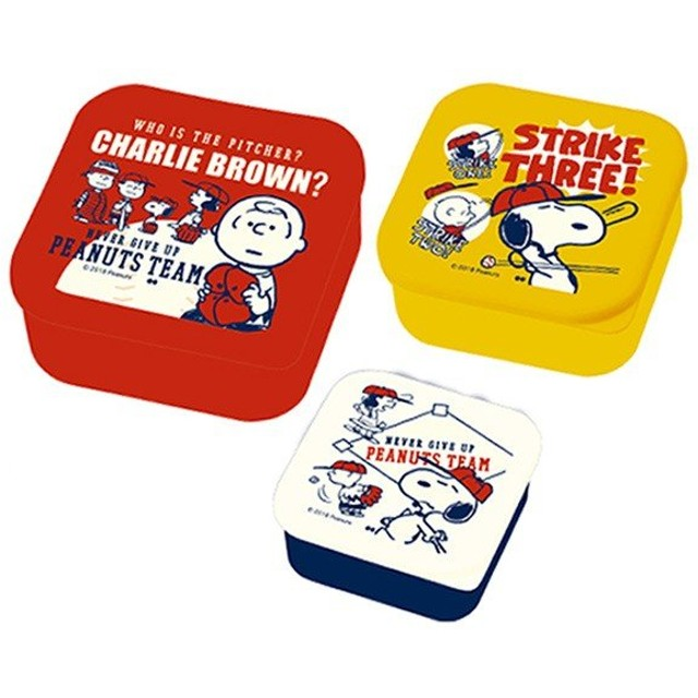 お弁当箱 シールランチボックス 3個セット スヌーピー 野球チーム ( ランチボックス 弁当箱 シール容器 )