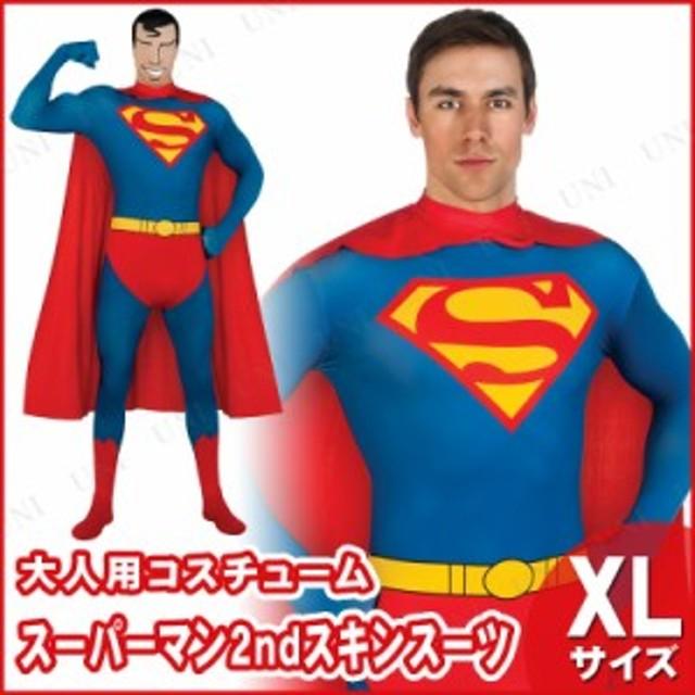 1374cdd8455b26 スーパーマン セカンドスキンスーツ 大人用 XL 仮装 衣装 コスプレ ハロウィン 余興 大人 メンズ 大きい
