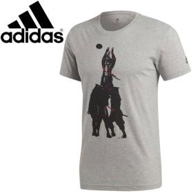【2点までメール便送料無料】アディダス SAMURAI T Tシャツ FJZ29-DJ1538