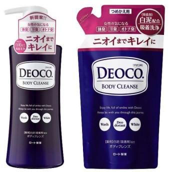 デオコ(DEOCO) 薬用ボディクレンズ ポンプ 350ml+詰め替え 250ml ロート製薬