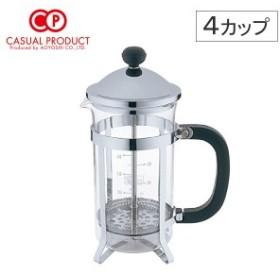 CASUAL PRODUCT オックスフォード コーヒー&ティーメーカー 4カップ用 600ml【フレンチプレスコー