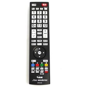 【中古】DX BROADTEC デジタルハイビジョン液晶テレビ対応リモコン MF304JD
