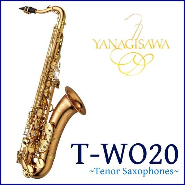 Yanagisawa / TENOR SAXOPHONE T-WO20 ヤナギサワ テナーサックス 《ご予約受付中:納期お問い合わせください》【池袋店】【5年保証】